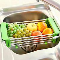 Многофункциональная складная кухонная полка Kitchen Drain Shelf Rack Зеленая