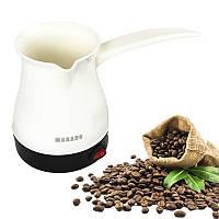 Электрическая кофеварка-турка Marado MA-1626 Белая