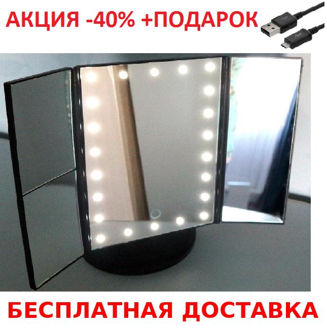 22 LED Magic Make Up Mirror Mat case Косметическое настольное зеркало для макияжа с подсветкой