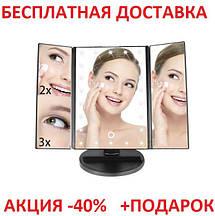 22 LED Magic Make Up Mirror Mat case Косметическое настольное зеркало для макияжа с подсветкой, фото 2