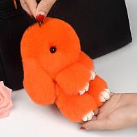 Кролики брелок с мехом 18 см Оранжевый