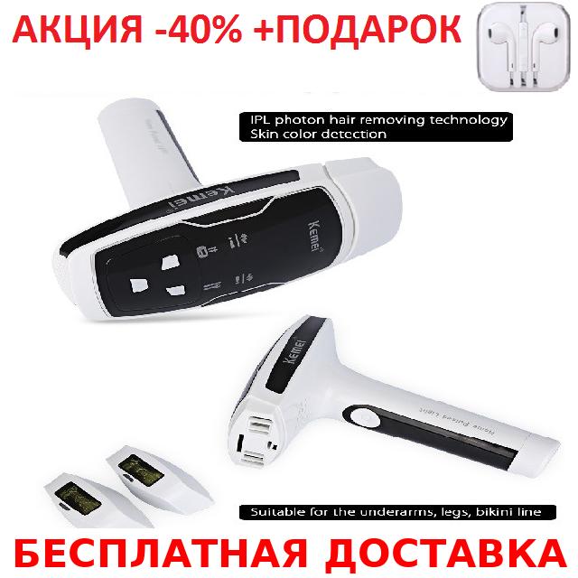 Эпилятор свето фото лазерный Original size KEMEI KM6812-QS1 для лица и тела с технологией IPL+Наушники