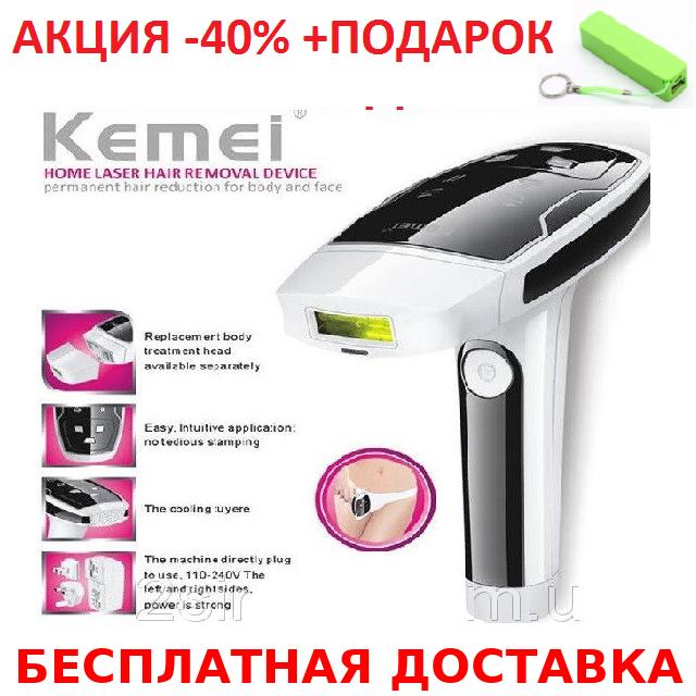 Эпилятор свето фото лазерный Original size KEMEI KM6812-QS7 для лича и тела с технологией IPL+Повер Банк