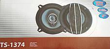 Автоакустика колонки динамики для автомобиля d 13 см круглые PASSIVE Авто акустика Original size, фото 2