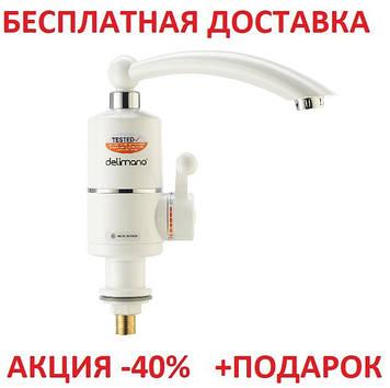 Проточный мгновенный  электрический водонагреватель на кран DB-244 3Kw для горячей воды