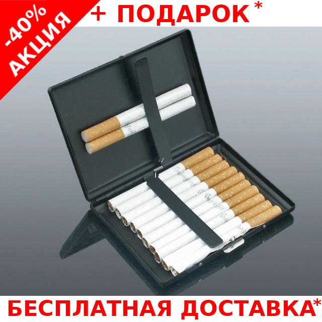Коробка для сигарет портсигар кисет металлический на два отделения Gentelo