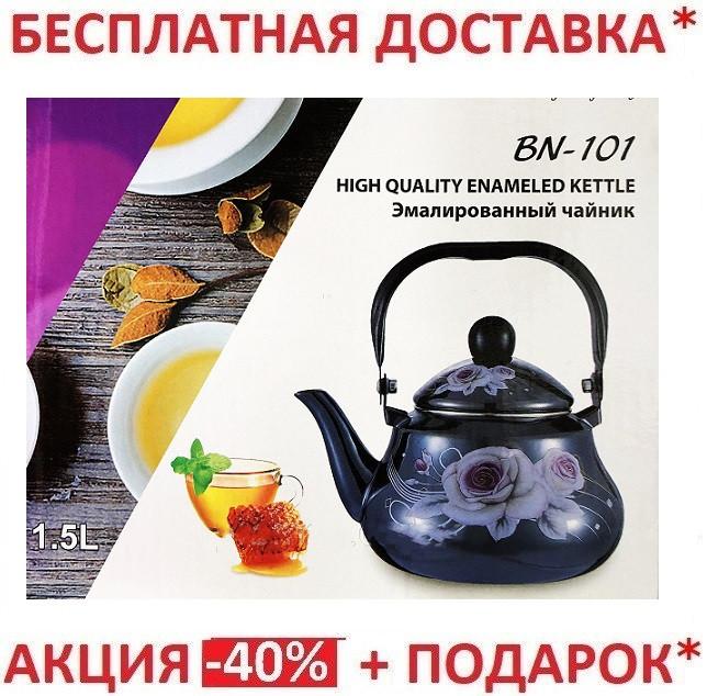 Эмалированный чайник с подвижной ручкой Benson BN-101 черный с рисунком (1,5 л)