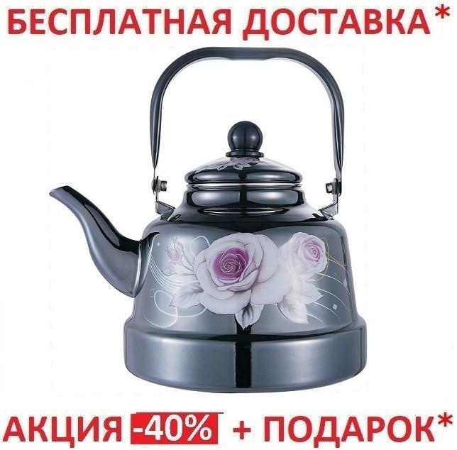 BN-107 Чайник эмалированный. Benson 3.3л