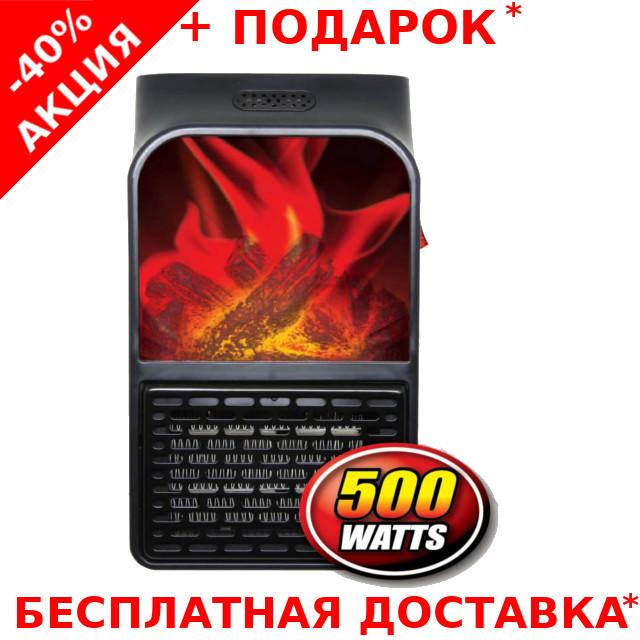 Мини камин обогреватель Flame Heater комнатный с пультом управления 500 Вт