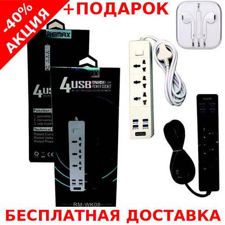 Сетевой фильтр-удлинитель Remax RM-WK08 (35/69)  220V 4 USB 1A,2A, фото 2