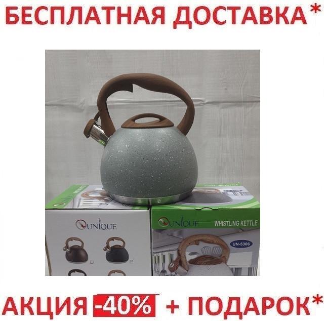 Чайник со свистком 2.7 л. UNIQUE UN-5306 (мрамор) 9-ти слойное дно