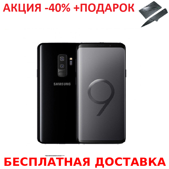 Телефон Samsung Galaxy S9+ Plus 64 GB ГБ Original size Качественная реплика