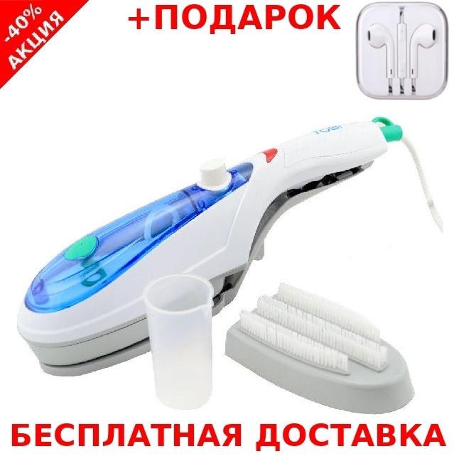 Ручной отпариватель TOBI DV-1002 Паровой утюг-щетка ТОБИ ручной отпариватель для одежды