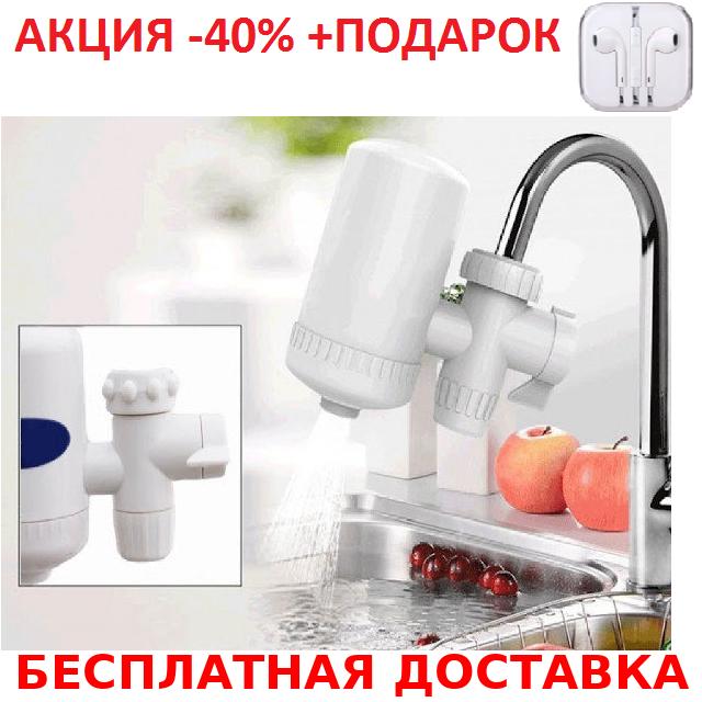 Water Purifier насадка на кран для очистки проточной воды + наушники iPhone 3.5