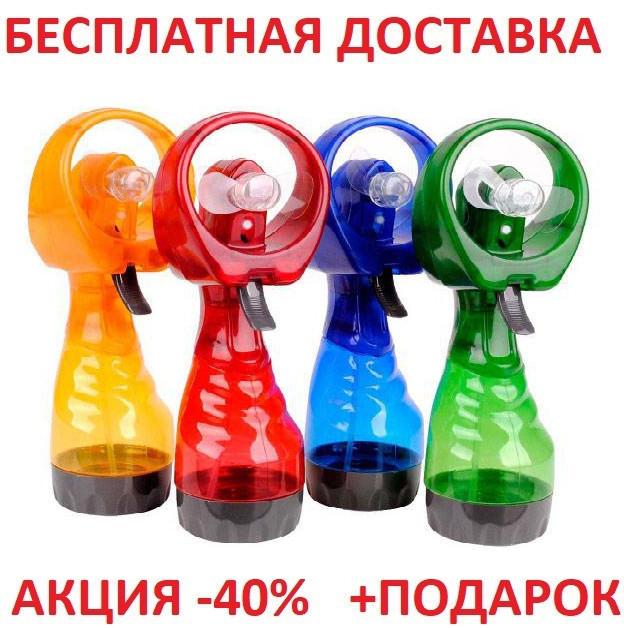 Портативный ручной мини вентилятор с пульверизатором Water Spray Fan