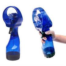 Портативный ручной мини вентилятор с пульверизатором Water Spray Fan, фото 2