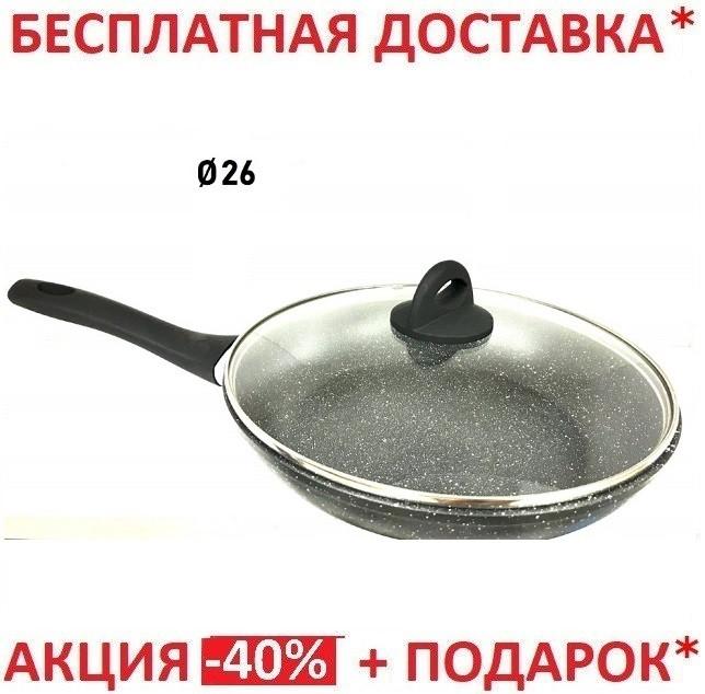 СКОВОРОДА - КОВАНЫЙ АЛЮМИНИЙ С КРЫШКОЙ. МРАМОРНОЕ ПОКРЫТИЕ ВНУТРИ - 26 СМ. BENSON BN-492