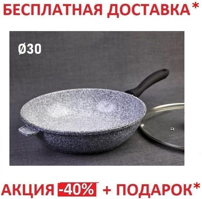 WOK СКОВОРОДА - КОВАНЫЙ АЛЮМИНИЙ С КРЫШКОЙ. ГРАНИТНОЕ ПОКРЫТИЕ - 30 СМ. BENSON BN-497