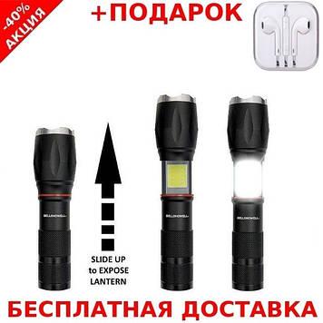 Многофункциональный фонарик BELL AND HOWELL TAC LIGHT