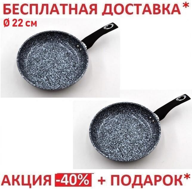 Сковорода Benson BN 510 с антипригарным гранитным покрытием / 22 см