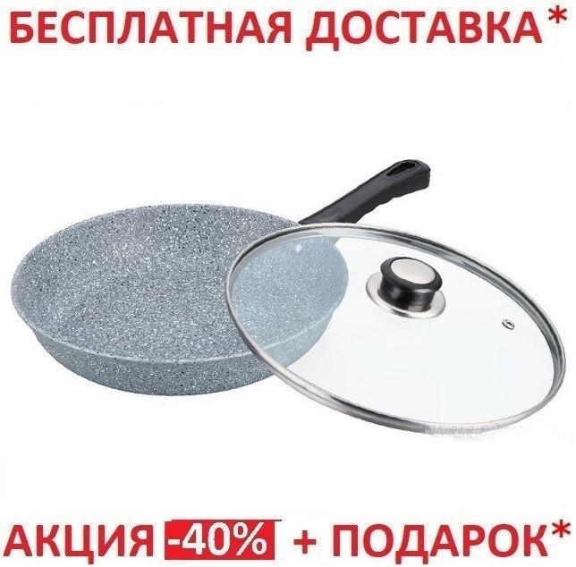 Сковорода глубокая с гранитным покрытием Benson BN-519 (26*7.5см), крышка, индукция, ручка бакелит