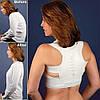 Корректор осанки ROYAL posture woman, Корсет для коррекции осанки, реклинатор Роял, фото 8