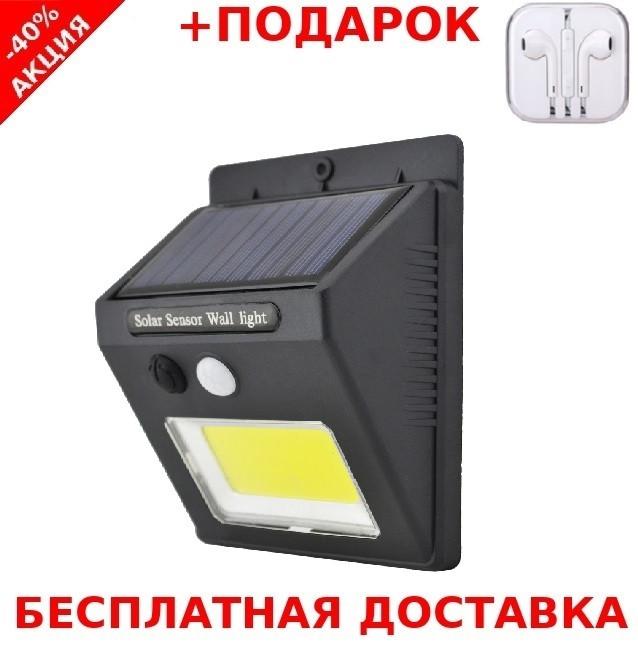 Настенный светильник на солнечной батарее Solar Powered LED Wall Light 30 LED
