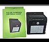 Настенный светильник на солнечной батарее Solar Powered LED Wall Light 30 LED, фото 6