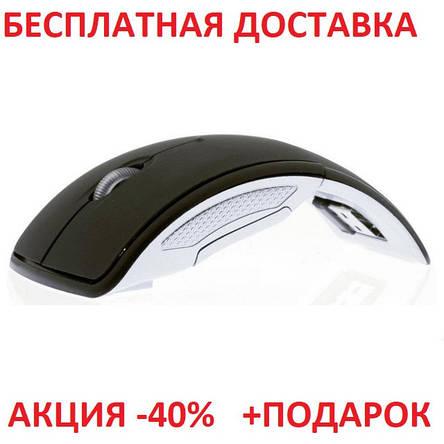 Мышь USB беспроводная (радио) W01 Трансформер Wireless mouse transformer W01 Black High dpi, фото 2