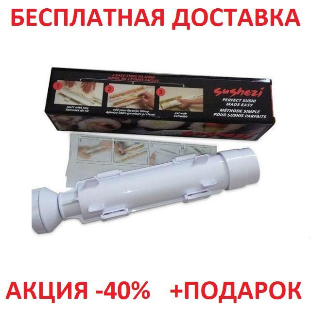 СУШИ МЕЙКЕР Sushezi - аппарат для приготовления суши и роллов Blister case