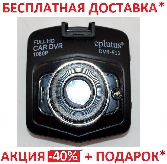 "Видеорегистратор Eplutus DVR-911 (2,5"" / FullHD)"