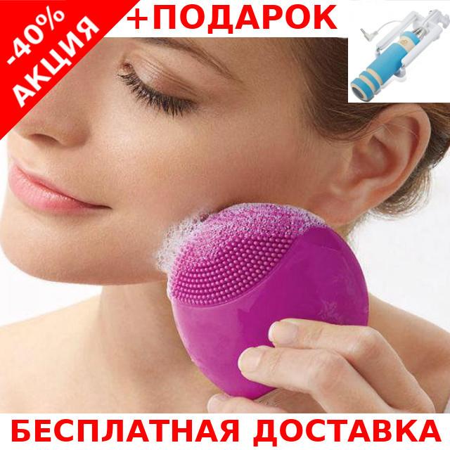 Электрическая щетка-вибромассажер для лица FOREVER Lina Mini 2 Cleanser Brush