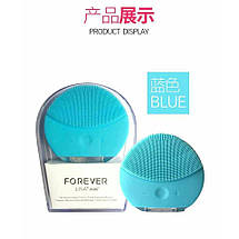 Электрическая щетка-вибромассажер для лица FOREVER Lina Mini 2 Cleanser Brush Conventional case, фото 3