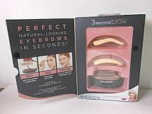 Штамп для бровей 3 Second Brow Original size Cardboard case, фото 3