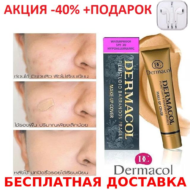 Тональный крем Dermacol Original size Cardboard case декоративная косметика
