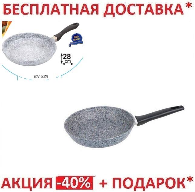 Сковорода Benson BN-323 гранитное покрытие 28CM