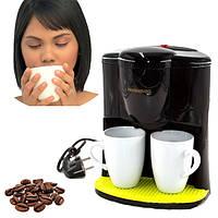 Кофеварка Crownberg CB-1560 кофе машина 800BT 600ВТ