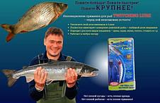 Твичинг лур рыболовная снасть USB Twitching Fishing Lure приманка, фото 3