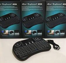 Беспроводная клавиатура с белой подсветкой джойстик, тачпад, для Smart TV Wireless Keyboard 2.4GHz, фото 3