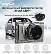 Автомобильный видеорегистратор Anytek A100H-FH24 на 2 камеры HDMI Automobile Original size, фото 5
