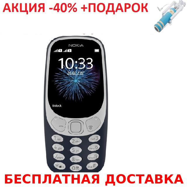 Кнопочный мобильный телефон Nokia 3310 Original size 2 sim карты, 1200 Mah