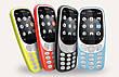 Кнопочный мобильный телефон Nokia 3310 Original size 2 sim карты, 1200 Mah, фото 4