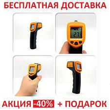 Пирометр цифровой лазерный Smart Sensor AR360A+ Glossy case, фото 2