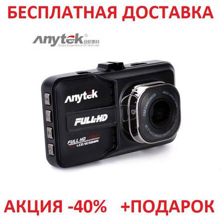 Автомобильный видеорегистратор Anytek A-98-1FHDX FULL HD Original size, фото 2