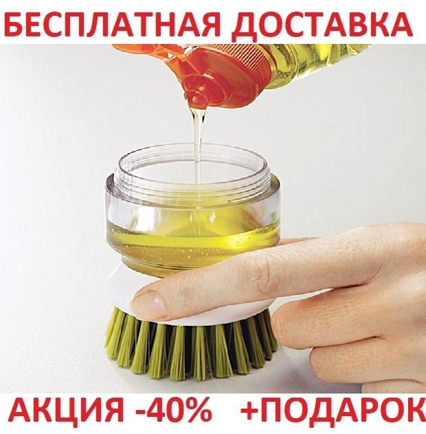 Щетка для мытья посуды JESOPB с дозатором для моющего средства
