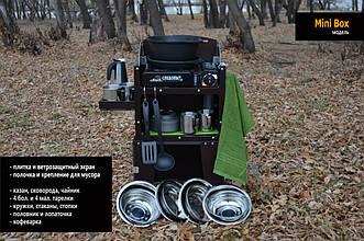 MiniBox туристическая мобильная кухня раскладная для кемпинга органайзер для охоты и рыбалки складная для авто