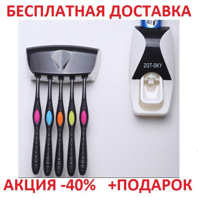 Автоматический диспенсер для зубной пасты и щеток Дозатор зубной пасты Original size
