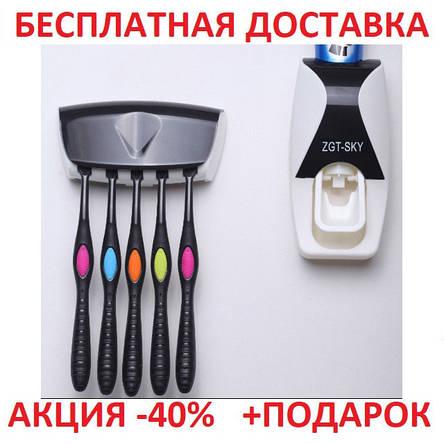 Автоматический диспенсер для зубной пасты и щеток Дозатор зубной пасты Original size, фото 2