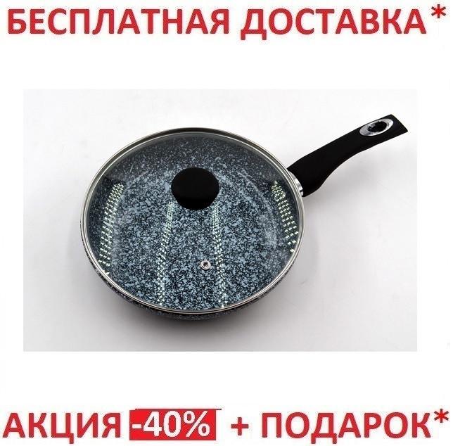 Глубокая сковорода с крышкой Benson BN-520 (28*8 см)