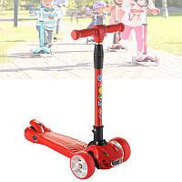 Детский Самокат Maxi Scooter SL17 складной руль Красный
